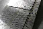 圆孔穿孔铝板加工定制