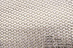 金属拉伸网/铝板扩张网