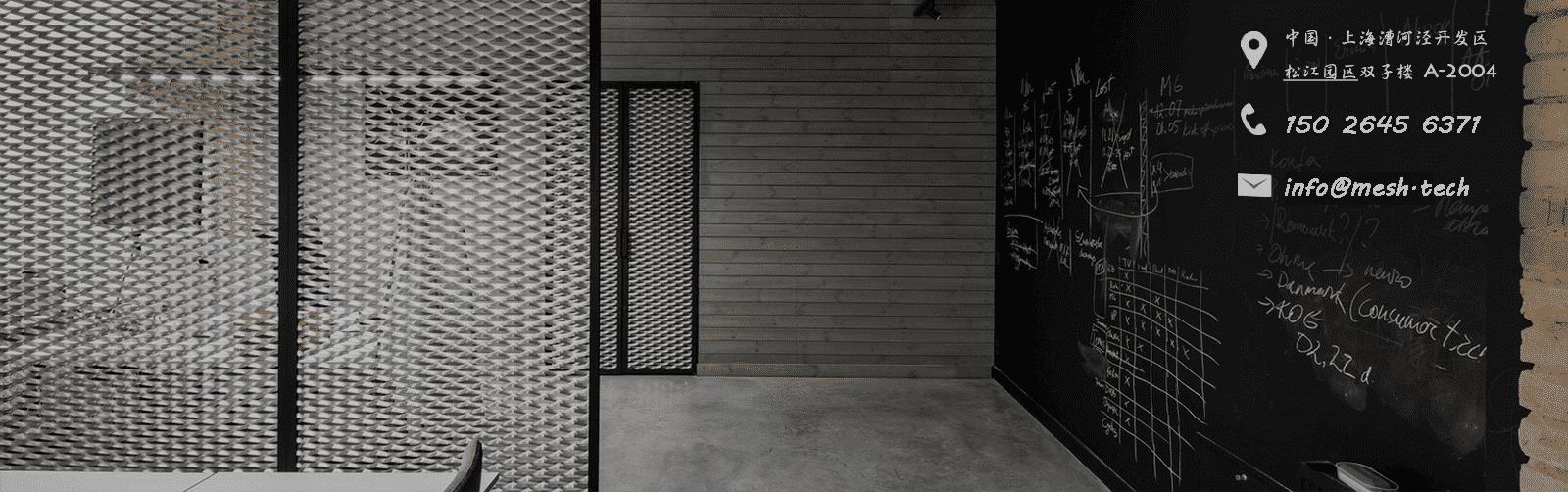 上海穿孔铝板厂家