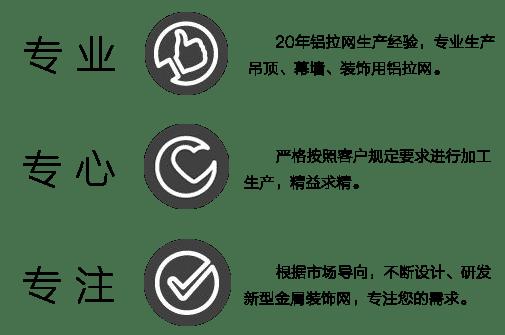 上海穿孔铝板实体厂家