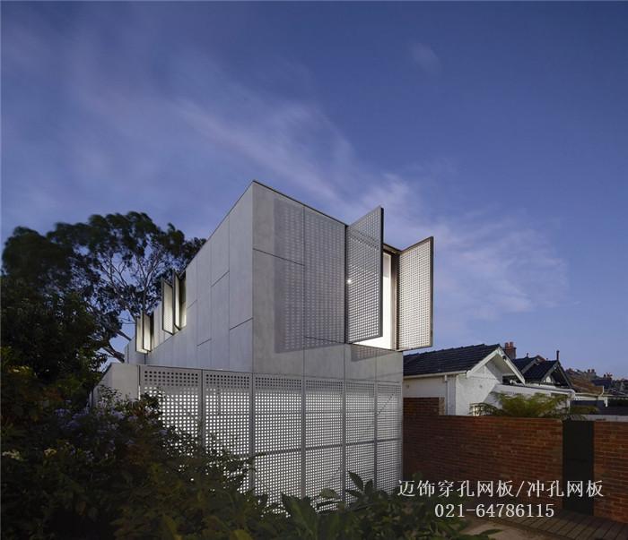 穿孔铝板打造的开放式住宅-穿孔铝板幕墙