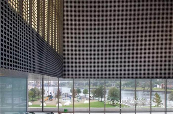 穿孔铝板幕墙/外立面穿孔网板/冲孔网板