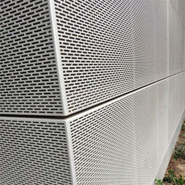 江苏穿孔铝板加工厂家