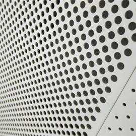 幕墙穿孔铝板/氟碳喷涂冲孔网板厂家
