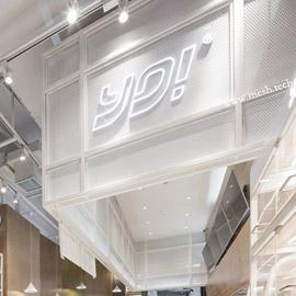 白色烤漆穿孔铝板-粉末喷涂穿孔铝板加工厂商