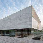 山水画图案穿孔铝板_苏州金融商务广场展示中心